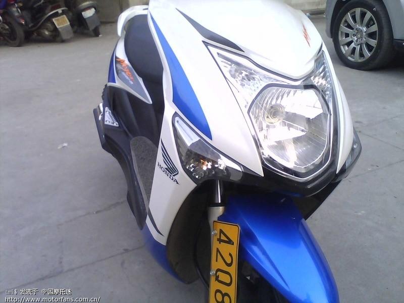 魔戟拉极速 - 新大洲本田-踏板车讨论专区 - 摩托车