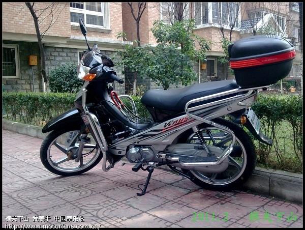 劲隆110—3j(小三)昨天进门啦! - 弯梁世界 - 摩托车