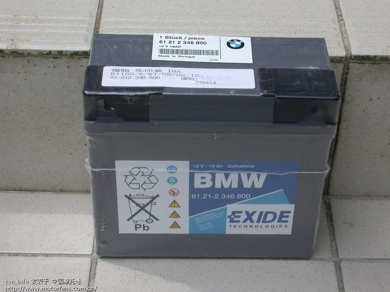 2EXIDE New battery.JPG
