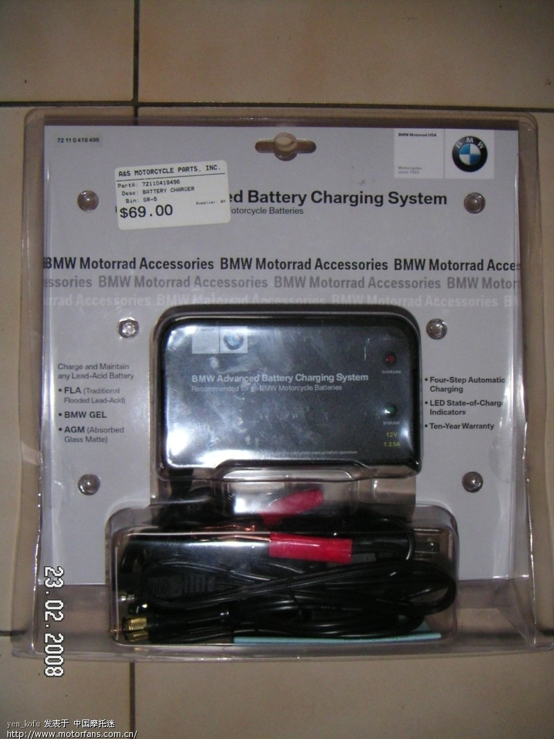 1BMW Advanced Battery Charging SystemA.jpg
