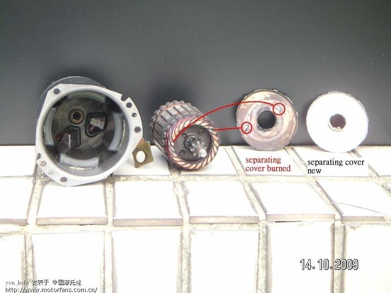 8Valeo starter rotor coil burn with bulkheads 2.jpg