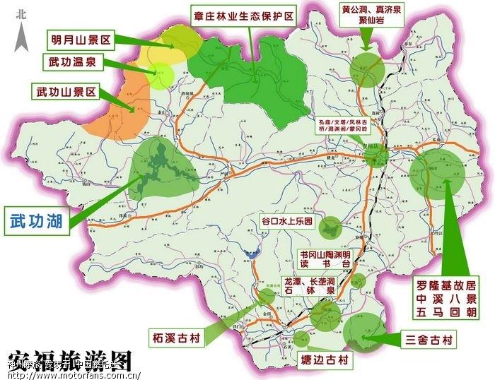 安福聚会日近,关注安福旅游资讯,在安福官网上下载一安福旅游地图