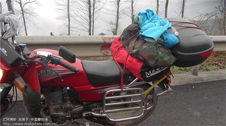 009年购买的宗申双核点火150 6A八成新摩托车 将摩旅进行到底