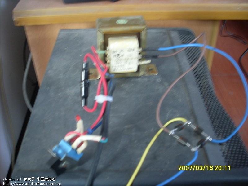 黑白电视机变压器制作摩托车充电器