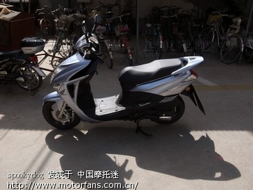 摩托迷日记--新大洲本田魔戟125