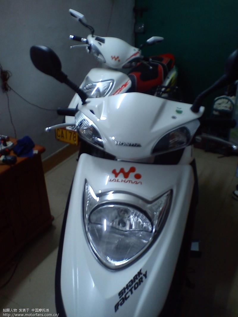 dio小小改 - 新大洲本田-踏板车讨论专区 - 摩托车