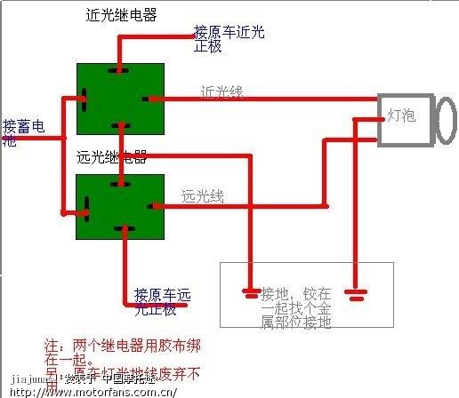 喇叭负极接地(一定要接地,原车地线耐不住大电流),继电器剩下2个工作