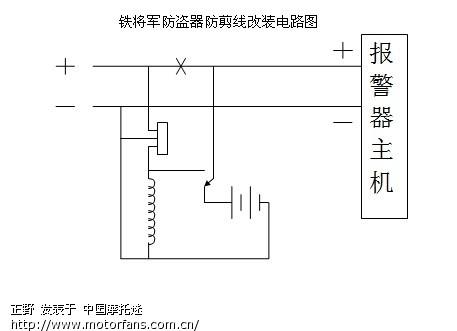 (电池待机时间过短,不放心电路安全所以已放弃了)   方案2 :用继电器