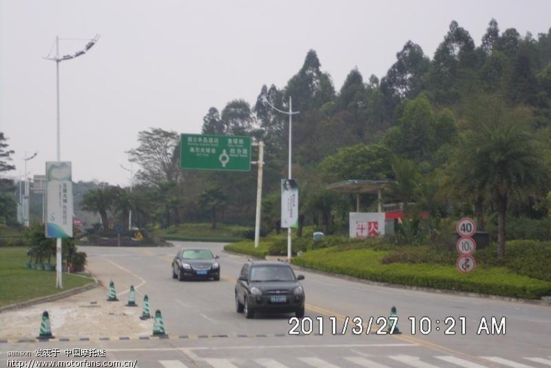 """捷径到""""山前旅游大道"""".JPG"""