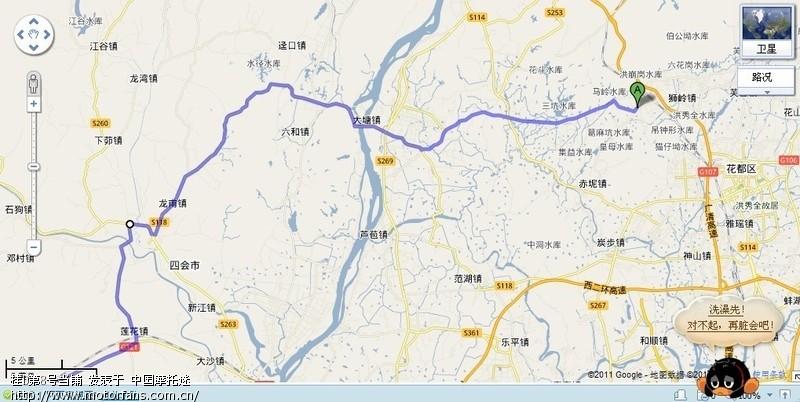 计划短跑(广州市花都区---广西梧州市)