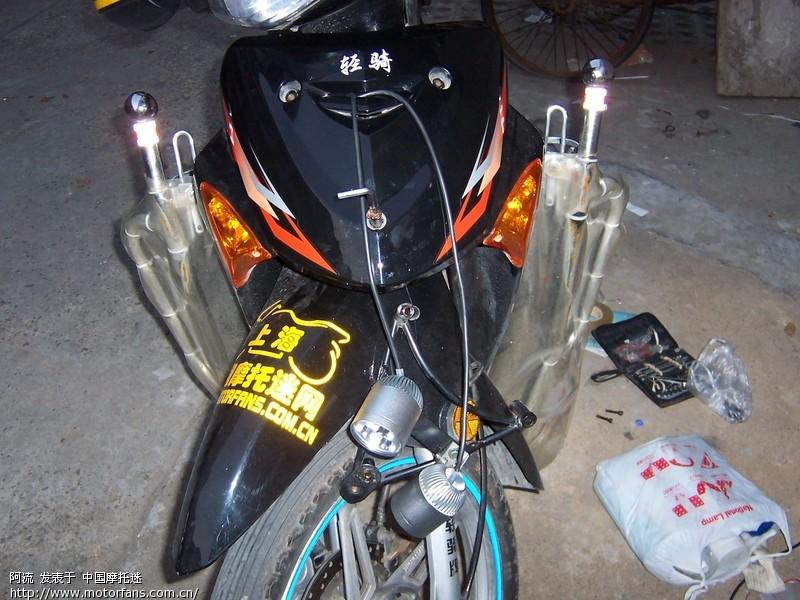 四轮车大灯开关接线