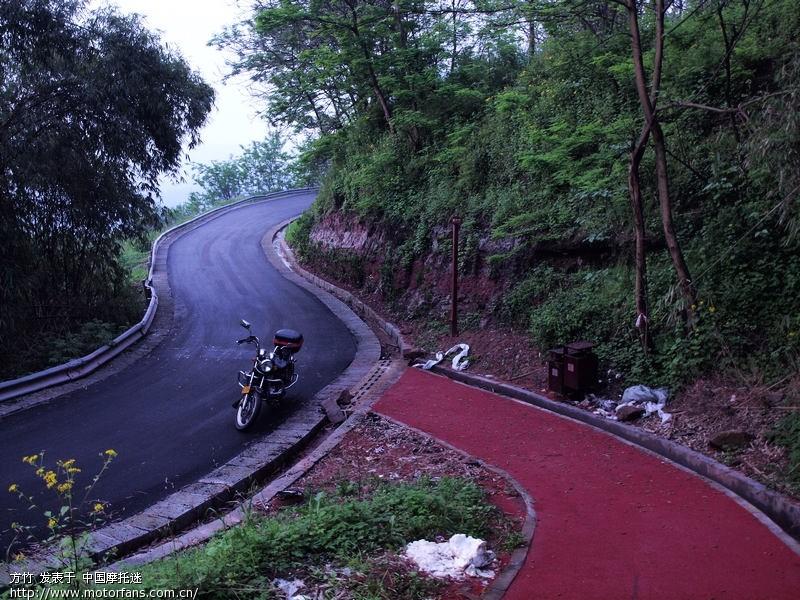 照母山森林公园 - 重庆摩友交流区 - 摩托车论坛