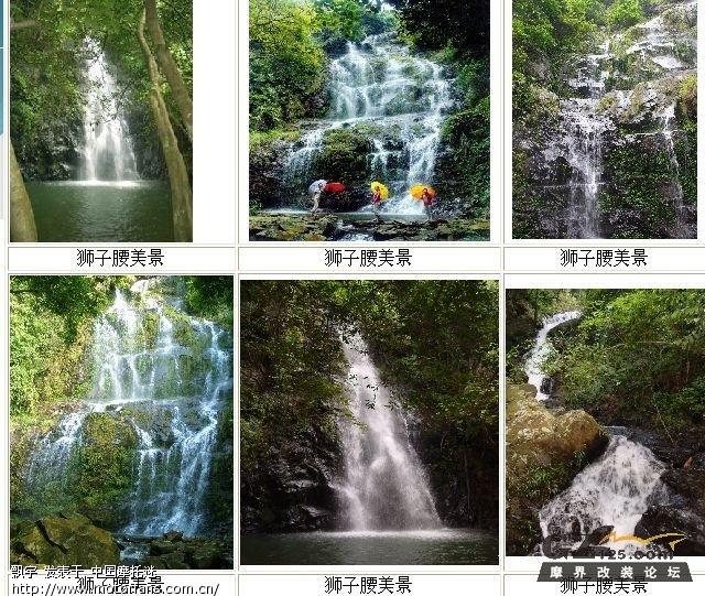 新兴县狮子腰瀑布,簕竹河风景,醉人的绿! - 广东摩友