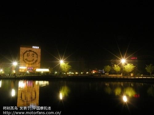 新疆 乌鲁木齐 南湖广场 夜景