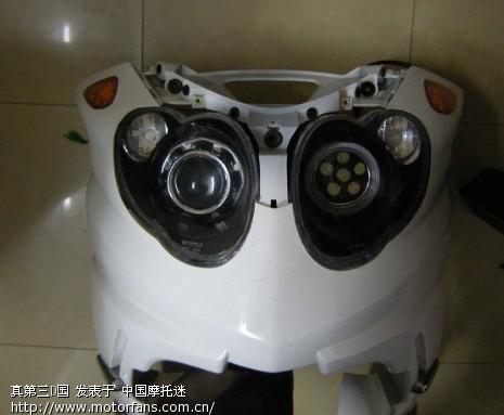 摩托车led大灯 - 维修改装