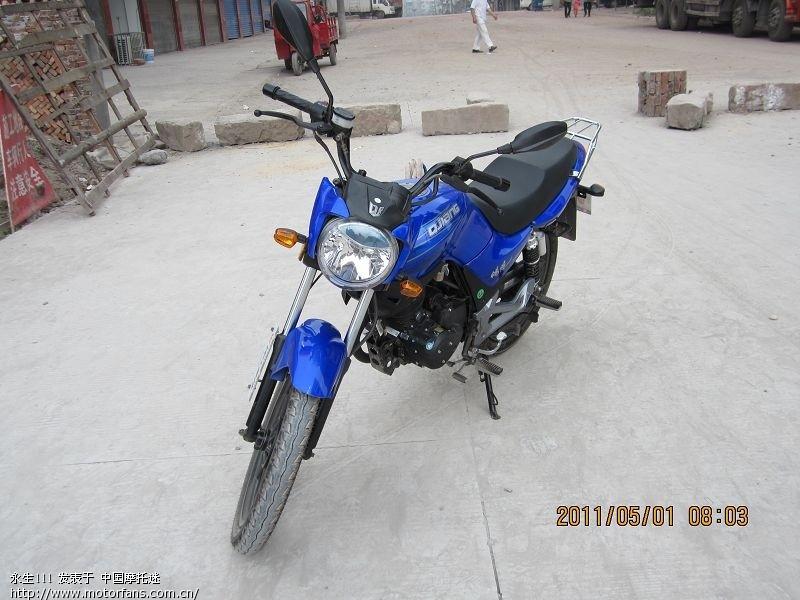 交流 各地畅跑价格 钱江Benelli贝纳利 摩托车论坛 中国摩托迷网 将摩旅进行到底