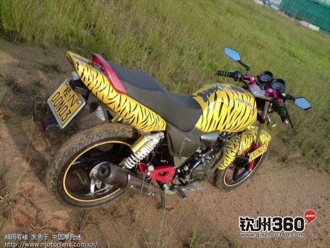 铃木王gs 125改装换身衣裳.jpg