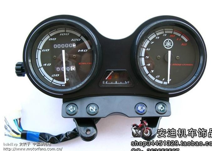 天剑仪表总成 里程表 转速表 油表 公里表 欧2高清图片