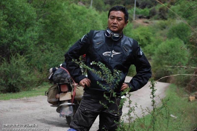 我和GN250单人单骑穿越香格里拉腹地 - 第13页 - 色魔驴 ...
