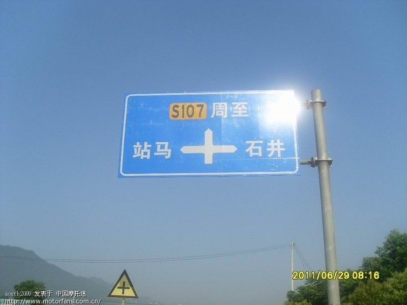 调整大小 SL370072.JPG