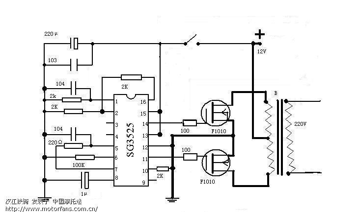 简单易制逆变器电路图