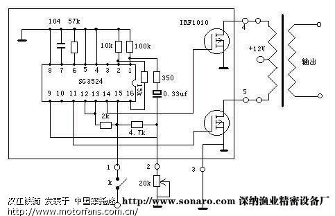 简单易制逆变器电路图 - 维修改装 - 摩托车论坛