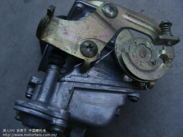 五羊本田50cc 化油器1.jpg