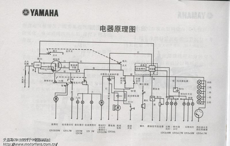 雅马哈110摩托车电路图