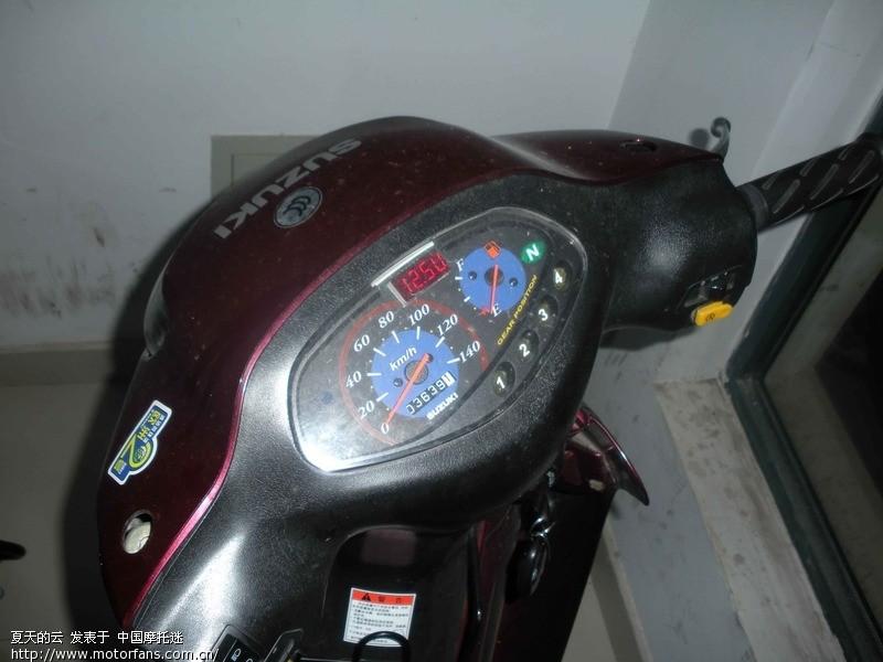 装赛驰电子转速表 - 济南铃木-弯梁车讨论专区 - 摩托