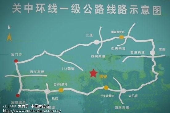 陕西袁家村旅游地图