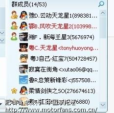 性能 改装,欢迎广大车友加入 QQ群 微信群 将摩旅进行到底
