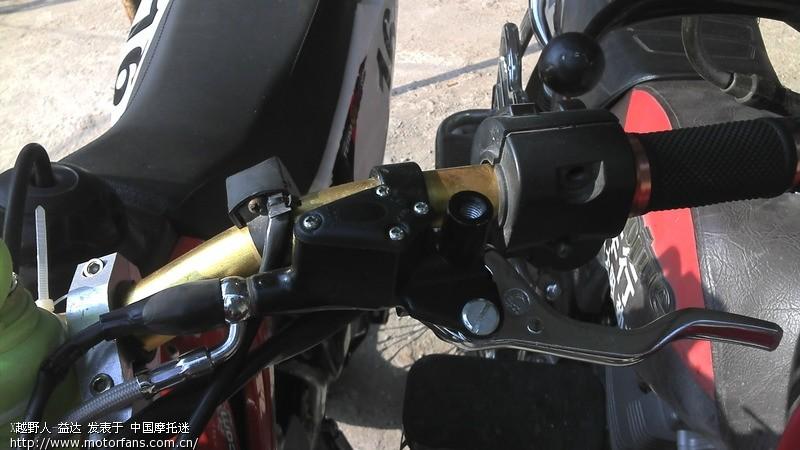Moto_20110814_092057765.jpg