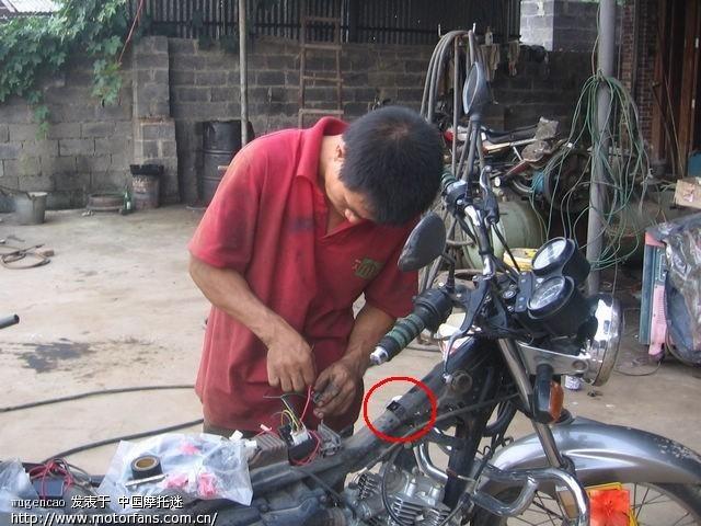 中国摩托迷网-天剑点火器在哪里