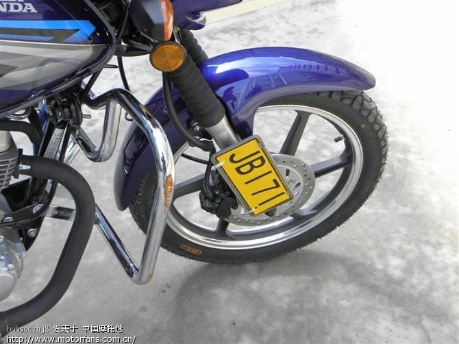 新大洲sdh125-50金锋锐(国Ⅲ) - 新大洲本田-骑式车