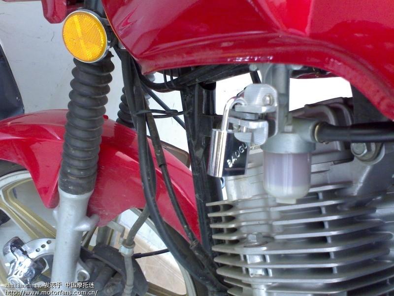 加装摩托车汽油防盗锁