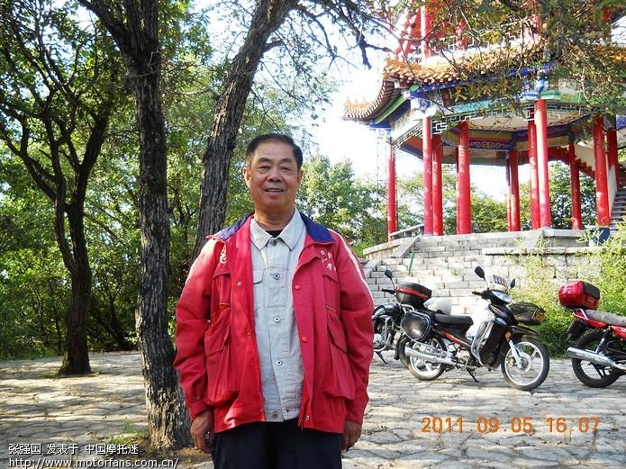 秋逰撫順元帥林,大伙房水庫與薩爾滸風景區