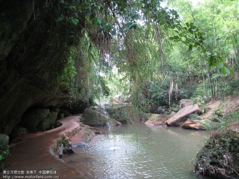 贵州赤水:燕子岩,四洞沟景区图片,共享