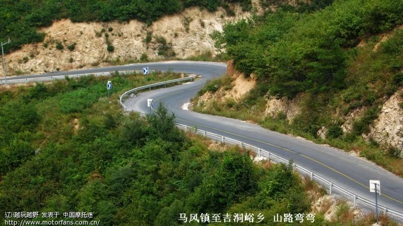 清凉山.龙潭湾风景区