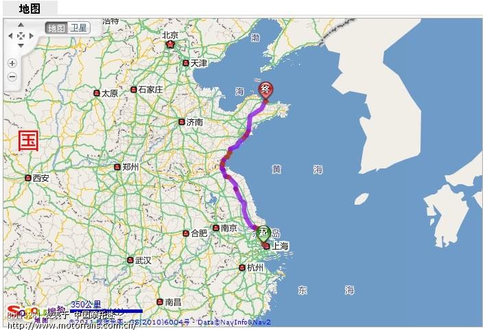 国道g204之旅:上海到山东烟台