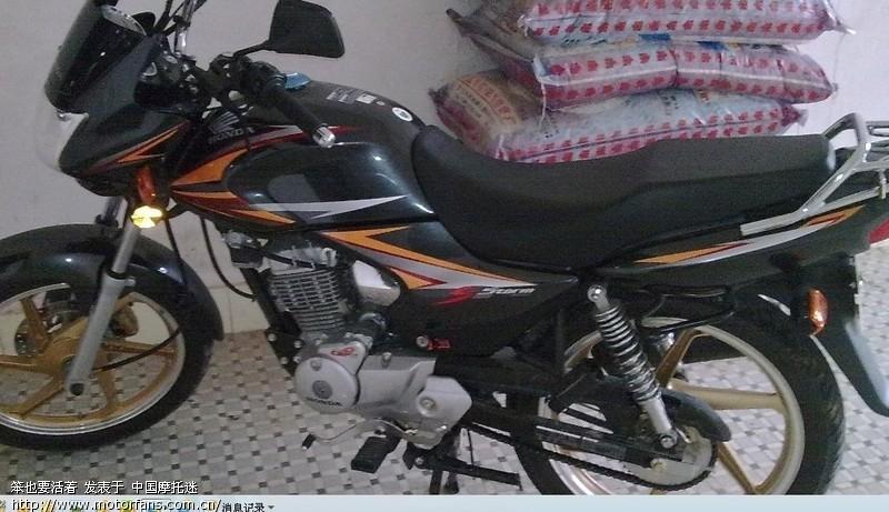 超级锐箭油耗 - 新大洲本田-骑式车讨论专区 - 摩托车