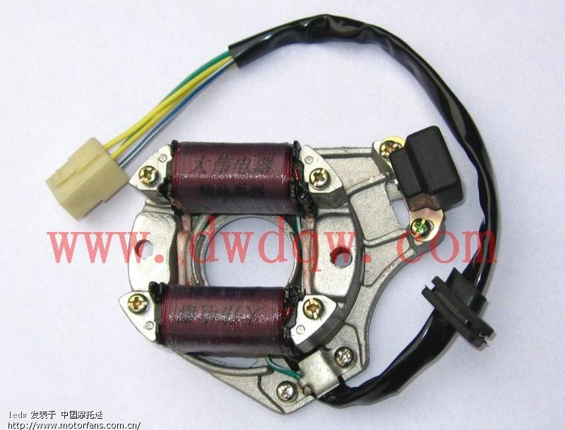 两极电机内部结构图