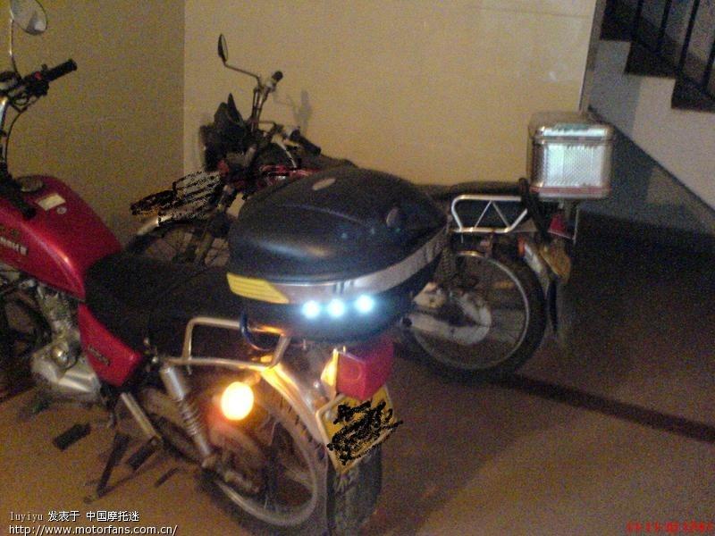 摩托车转向灯_好看的转向灯---- 已加视频 - 维修改装 - 摩托车论坛