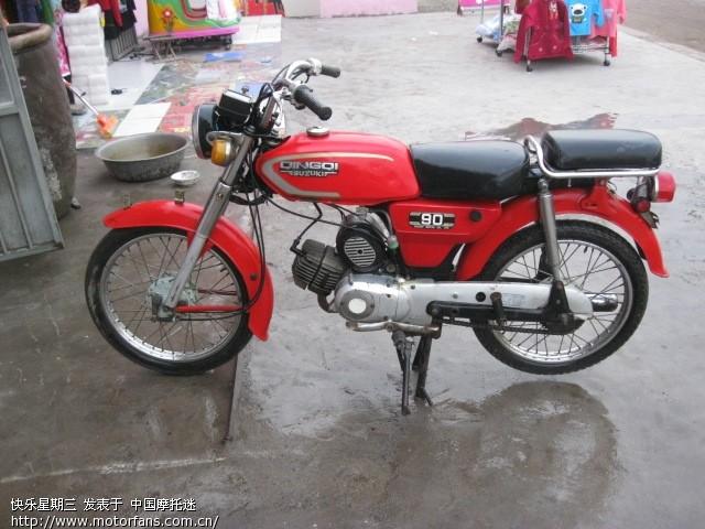 轻骑铃木k90 - 济南轻骑-骑式车 - 摩托车论坛 - 中国