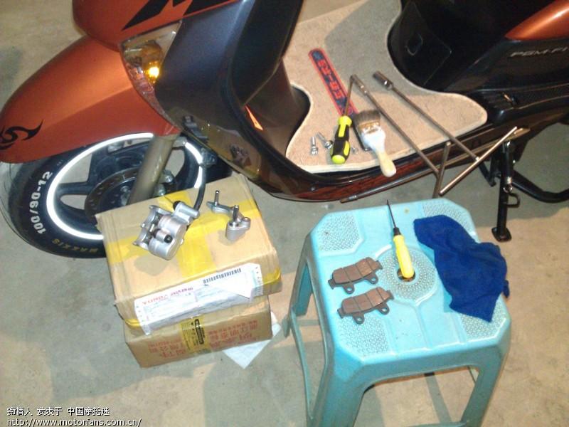 C360_2011-11-22 19-37-12.jpg