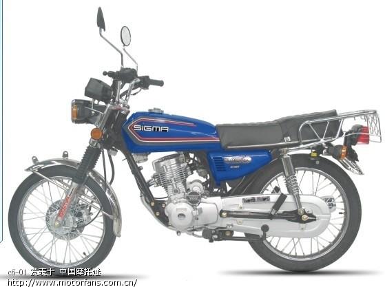 cg125改装前碟刹 - 维修改装 - 摩托车论坛 - 中国 将
