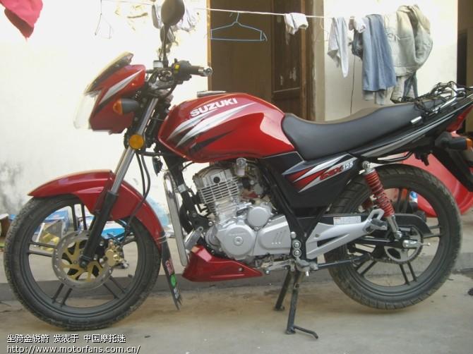 给gsx 3g装导流罩 - 济南铃木-骑式车 - 摩托车论坛