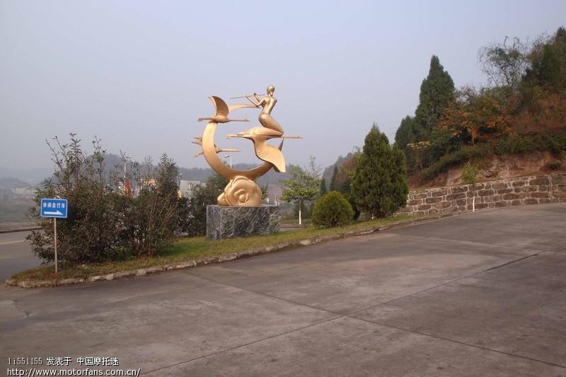 dio游四川绵阳仙海风景区