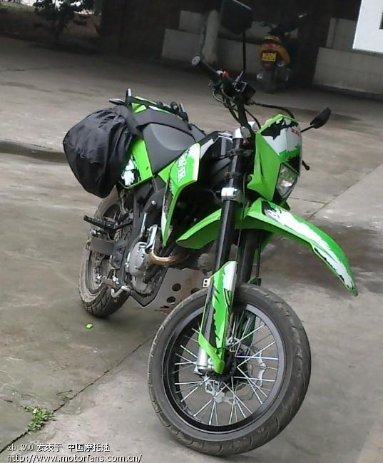 摩托 摩托车 537_649