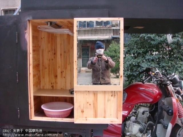 用三轮摩托车改辆房车