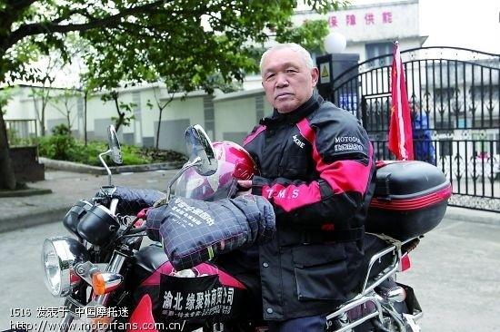 重庆老年人摩托车俱乐部图片